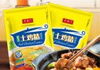 【绿联食品】重磅推新品――金厨门鲜汤土鸡精!鲜味相乘我快找,加倍提鲜!