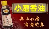 河南惠真食品有限公司