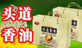 魏县海全调味品有限公司