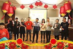 天津特瑞肯商贸公司郭经理祝大家新年快乐,合家安康!