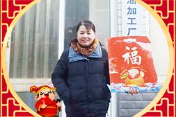 【九州红香油】李经理祝大家新年新气象,好运不可挡!