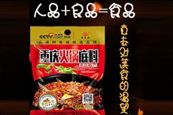 重庆益本亚搏官方app下载邓经理祝大家新年快乐,阖家欢乐!