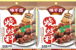 永强调味品刘经理祝大家春节乐翻天,欢天喜地笑开颜!