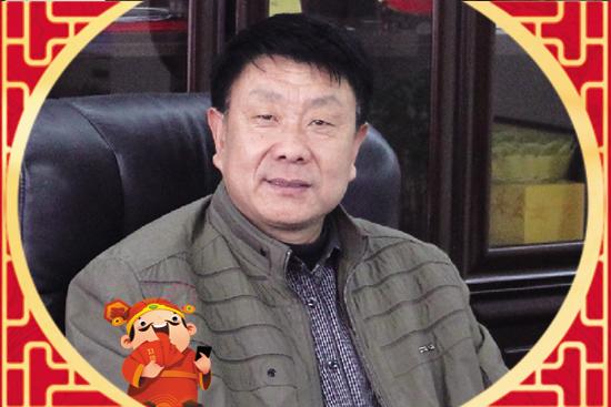 【运河湾亚搏官方app下载】赵经理祝您大年喜乐唱,健康幸福长!