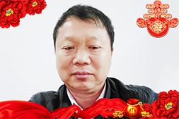 【恒冠醋业】曹总祝大家新春万事如意,生活欣欣向荣!