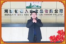 【石人山亚搏官方app下载】鲁云鹏总经理祝大家生活美满又甜蜜,一生平安又如意!