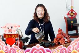 【云南老厨娘】董事长杨梅祝大家事事顺心,处处顺利;年年有余,大吉大利!