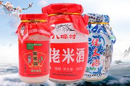 【董永麻糖米酒】祝大家事业有成,大吉大利!