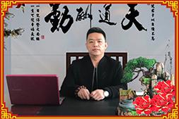 鼠年佳节到来,【顺天恒丰】王总祝大家:身体健康、万事如意!