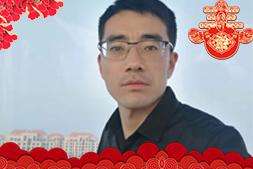 【梗峪泉醋业】祝大家福禄双全,合家美满,春节愉快!