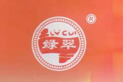 【内黄绿翠豆制品厂】祝大家在新的一年里生活甜甜美美,事业红红火火!