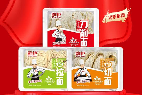 鼠去牛来迎新福!【鲜邦食品】恭祝大家:身康体健,牛年行好运!