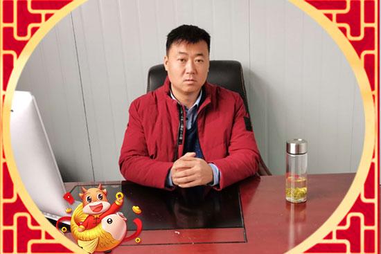 金牛贺岁,大吉大利!【豪膳食品】愿您的日子红红火火!