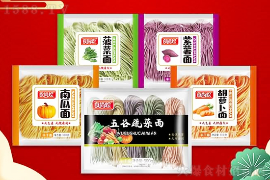 新春佳节将到,【河北诚厚食品】祝您:牛年好运挡不住,牛年财源滚滚来!