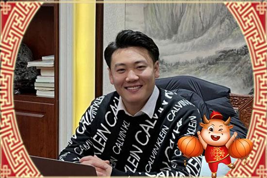 金牛贺岁,吉祥如意!【聚惠食品】王经理祝大家健康快乐好福气,合家欢乐幸福年!