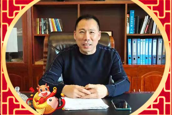 金牛扬鞭辞旧岁!【亿家红食品】吴总祝您在新的一年事事开心、事事顺利!