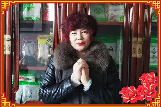 春节未到,祝福先到!【龙泰经贸】马总祝大家新年新气象,事事顺心身体棒!
