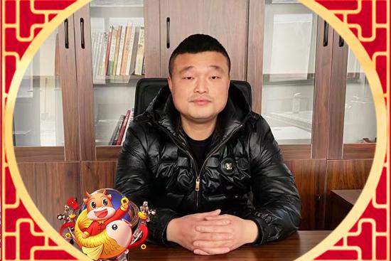 牛年春节将至,【北京宇味祥】张总祝大家:新春快乐,幸福安康!