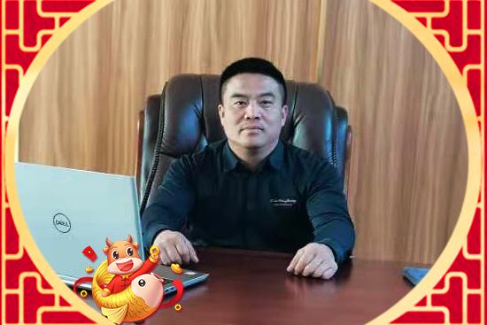德州好味道,吃鸡柴火佬!【锅中轩食品】王总祝大家牛年好运连连、幸福感爆满!