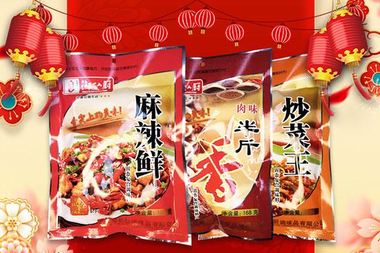 牛年吉祥,新春快乐!【御仙厨调味品】祝大家牛年新年快乐,万事如意!