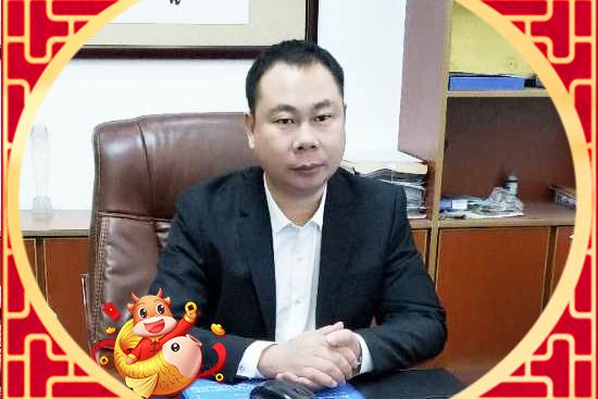 新春佳节牛年至,【褚氏食品】褚总祝大家:身体健健康康,事业越来越棒!