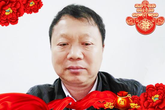 春节来临,【恒冠醋业】曹经理真诚地祝愿您健康快乐每一天!