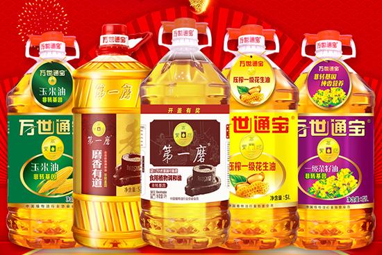 新春佳节至,【康之源粮油】全体员工给您拜年了!祝您牛年大吉大利、身体健康事顺意!