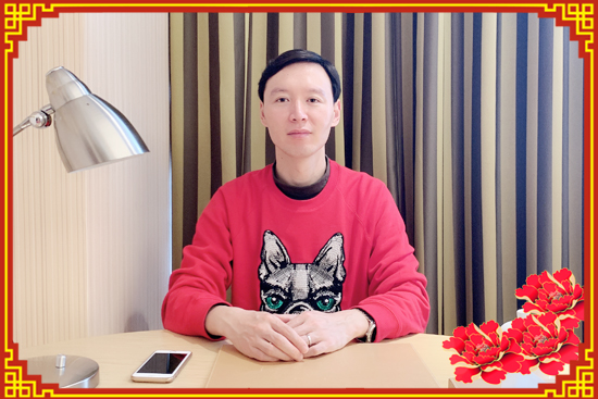 金牛贺岁,欢乐祥瑞!【青岛威利食品】付总恭祝您身体健康、工作顺利、阖家欢乐!