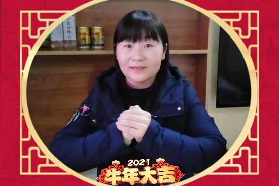 新年到,【佳羽调味品】贾总祝大家身体健康壮如牛,生活幸福乐逍遥!