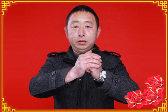 2021新年到,【万兴隆食品】刘总祝大家身体健康、家庭和睦,牛年一展鸿图!