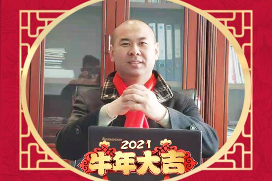 新年到,好运到!【腾禹食品】米经理祝大家新年新气象,气色好、身体棒!