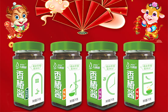 金牛贺岁,顺心如意!【九棵树农业】祝大家新春快乐,牛年顺利!