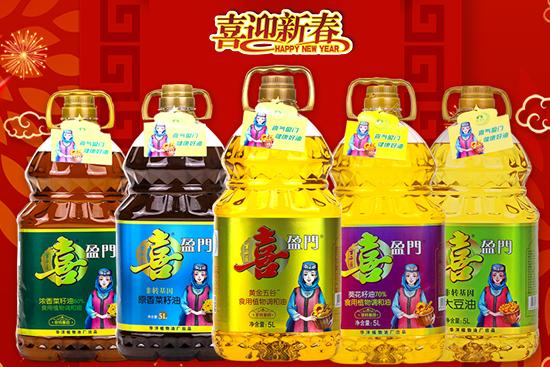 新年到,【华洋植物油厂】祝愿大家阖家欢乐、万事如意!