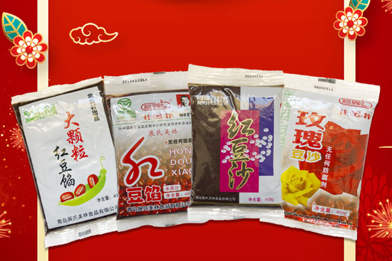 新年快乐,万事如意!【展氏美林食品】祝大家牛年幸福连绵!