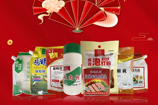 新春快乐!【九香食品】祝大家牛气冲天事业好,牛运亨通哈哈笑!