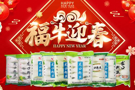 新的一年、新的心愿,【照龙粉丝】祝大家新春行好运,吉祥如意事事顺!