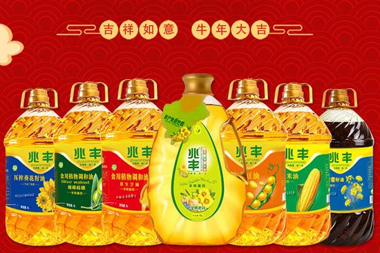 为健康,每一天!【福之泉粮油】祝大家新年快乐,牛年大吉!