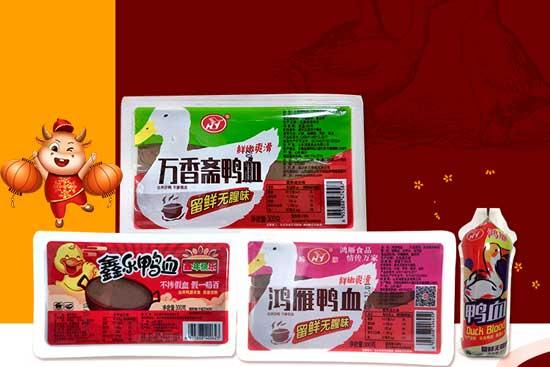 牛年吉祥,新春快乐!【鸿雁食品】祝大家牛年万事顺意,平安幸福!