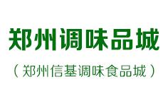 郑州调味亚搏官方app下载城
