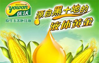 优沃玉米油