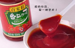 百家鲜番茄酱