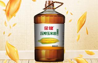 金健压榨玉米油