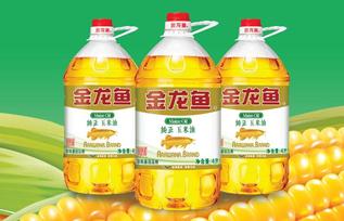 金龙鱼纯正玉米油