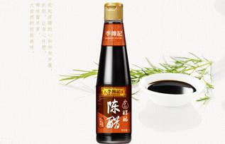 李锦记醇酿陈醋