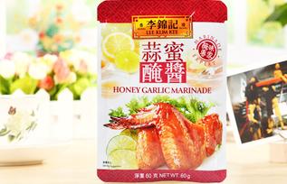 李锦记蒜蜜腌酱有可以打开的偷偷视频软件对方吗QQ图片