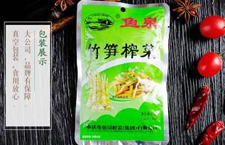 鱼泉竹笋榨菜