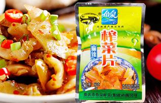 鱼泉麻辣榨菜片