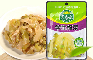 吉香居学生榨菜