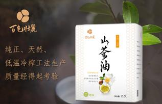 百色壮丽山茶油