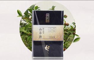 润彩园山茶油